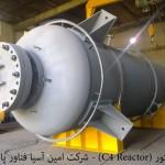 ساخت راکتور (C4 Reactor) شرکت پتروشیمی شازند - راکتور صنعتی