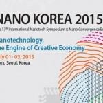 نمایشگاه نانو کره همراه با ستاد فناوری نانو - امین آسیا فناور پارس